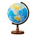 帝国書院 地球儀 N26-5 【行政】【球径26cm】