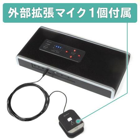 NTT-AT 遠隔会議用マイク・スピーカー R-Talk 1500 (アールトーク1500) RT1500【拡張マイク1個付属】