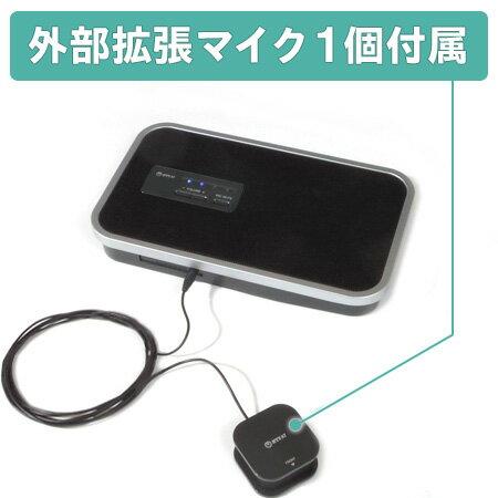 NTT-AT 音声会議用マイク・スピーカー R-Talk 800PC (アールトーク800PC) RT800-PC【拡張マイク1個付属】