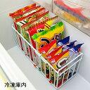 [えつこのすきまで仕分けるバスケット<小>] 収納 キッチン 洗面台下 ガス台下 冷凍庫内 冷蔵庫内 ホワイト 日本製