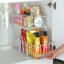 [えつこのすきっとトレー<スリム>セット2] 収納 洗面台下 洗剤 ボトル ストック品 ホワイト 日本製