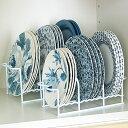 [えつこのプレートスタンドラック 大 小2個組] 収納 キッチン 食器棚 お皿 プレート ディッシュ 地震対策 ホワイト 日本製
