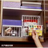 収納スペースに合わせて積重ねできる引出しカゴ。食器棚、吊戸棚などの収納庫に。調理器具や容器などの小物、ストック品、入れとして。底敷付。日本製えつこの引出しトリオ<E>3個組 底敷付