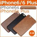 iPhone6ケースiPhone6sケース 背面カバー iP...