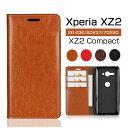 Xperia XZ2 Compactケース 手帳型 Xperia XZ2ケース 牛革 SO-03J 本革 二つ折り Xperia XZ2保護ケース カード収納 エクスペリア XZ2ケース SOV35 耐衝撃 SO-05K Xperia XZ2カバー Xperia XZ2手帳ケース 画面保護