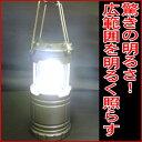 おしゃれなライト インテリアライト【LEDライト】【LED】...