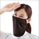 ショッピングマスク 熱中症対策 マスク UVカット 紫外線対策 日焼け対策 水陸両用 熱中症 フェイスマスク UVフェイスマスク 送料無料!