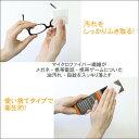 ショッピングゲーム 携帯画面拭き 携帯ゲーム画面拭き 眼鏡拭き マイクロファイバー素材 油膜取りゲーム 携帯メガネ拭き(50枚入) 日本製 送料無料!