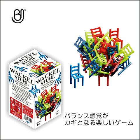 ミックプロダクトイデー MIC GUNTHER GMBH イス山さん MC1345【あす楽対応】 知育玩具