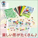 ブントパピア BUNTPAPIERFABRIK 型抜き紙セット BU3015699 知育玩具