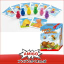 アミーゴ AMIGO ブンブンかくれんぼ AM20793 テーブルゲーム ボードゲームの画像