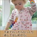 グリムス GRIMM'S 虹のスティックGM80050 知育玩具