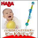 Ha301111