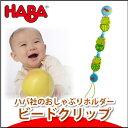 Ha301115