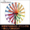 ヴォルケン Wolkensturmer ダブルスピナー・レインボー50 WN201020 知育玩具