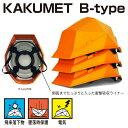 Kakumetb-type