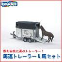 ブルーダー bruder 馬運トレーラー&馬セット 02028 05P19Dec15