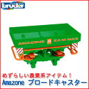 bruder ブルーダー Amazone ブロードキャスター 02327
