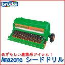 ブルーダー bruder Amazone シードドリル 02330