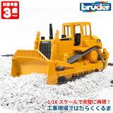 ブルーダー bruder CATブルドーザー 02422【あす楽対応】