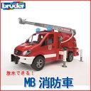 ブルーダー bruder MB消防車 02532