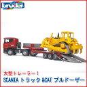 ブルーダー bruder SCANIAトラック&CATブルドーザー 03555 送料無料