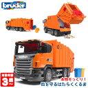 ブルーダー bruder SCANIA ごみ収集車(orange) 03560 05P19Dec15