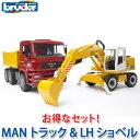 bruder ブルーダー MAN トラック&LHショベル 0...