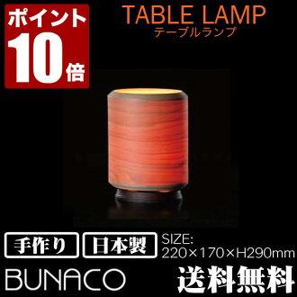 Bunaco BUNACO 檯燈 BL T054
