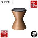 ブナコ BUNACO スツール 黒 本革 IB-S405 送料無料