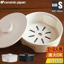 セラミックジャパン Ceramic Japan do-nabe 190 IH対応土鍋19cm DN-190IH-BK DN-190IH-WH