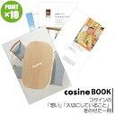 Cosine-book