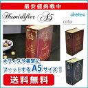 ドリテック DRETEC パーソナル加湿器A5 DF-507RD DF-507BL【あす楽対応】 送料無料
