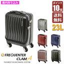 機内持ち込み スーツケース 軽量 4輪 清音 フリクエンター FREQUENTER CLAM A ストッパー付4輪キャリー 41cm 23L クロ 1-217-BK 1から2..