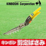 キンボシ ゴールデンスター これが日本の芝生鋏 レーキ付 2106【あす楽対応】 10P01Mar15