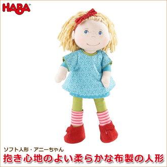 軟能力雪山娃娃安妮 HA3943
