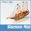 あおぞら(AOZORA) MODEL SHIP 12 ブルー...