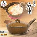 エッグベーカー (4/14のZIP!で紹介!) 目玉焼き鍋 ...