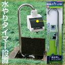 (株)タカギ 地下散水栓用ジョイントパイプ 「部品」 G245P