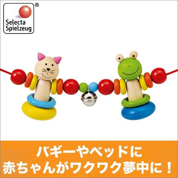 セレクタSELECTAペンドリー・フレンズSE1362おでかけおもちゃ知育玩具