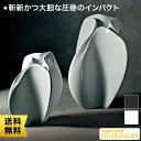 Serralunga Designers Flow セラルンガ・デザイナーズ・シリーズ フロー SD-920