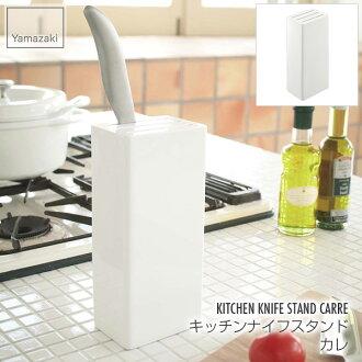 山崎工業廚房刀座帶白色 7315 10P05Nov16
