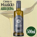 Arbequina500