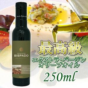 最高級オリーブオイル キンタ・ド・ビスパード・リザーブ 250ml【あす楽対応】
