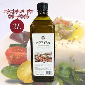 最高級オリーブオイル キンタ・ド・ビスパード・リザーヴァ Quinta do Bispado Reserva 2L【あす楽対応】