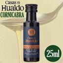 Cornicabra25