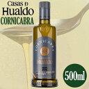Cornicabra500