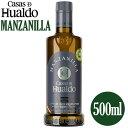 Manzanilla500