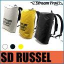 STREAM TRAIL ストリームトレイル SD RUSSEL 4542870554444 4542870554451 4542870554468 送料無料