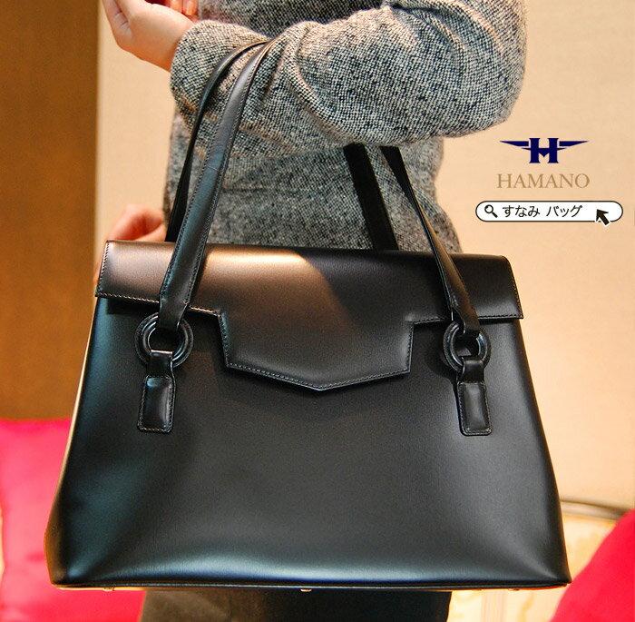 送料無料 フォーマルバッグ【濱野皮革工芸】最高級 大型 フォーマルバッグ『ソフィリア』B5…...:sunami-bag:10000037